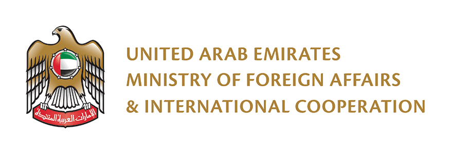Ministry of foreign affairs eng image