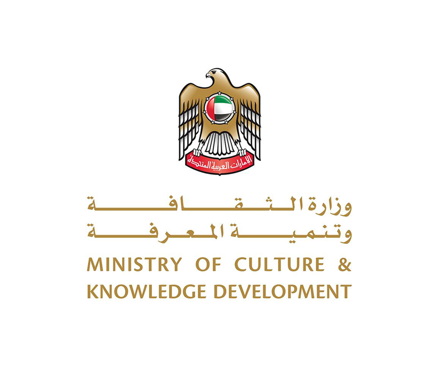 Ministry of Culture eng image