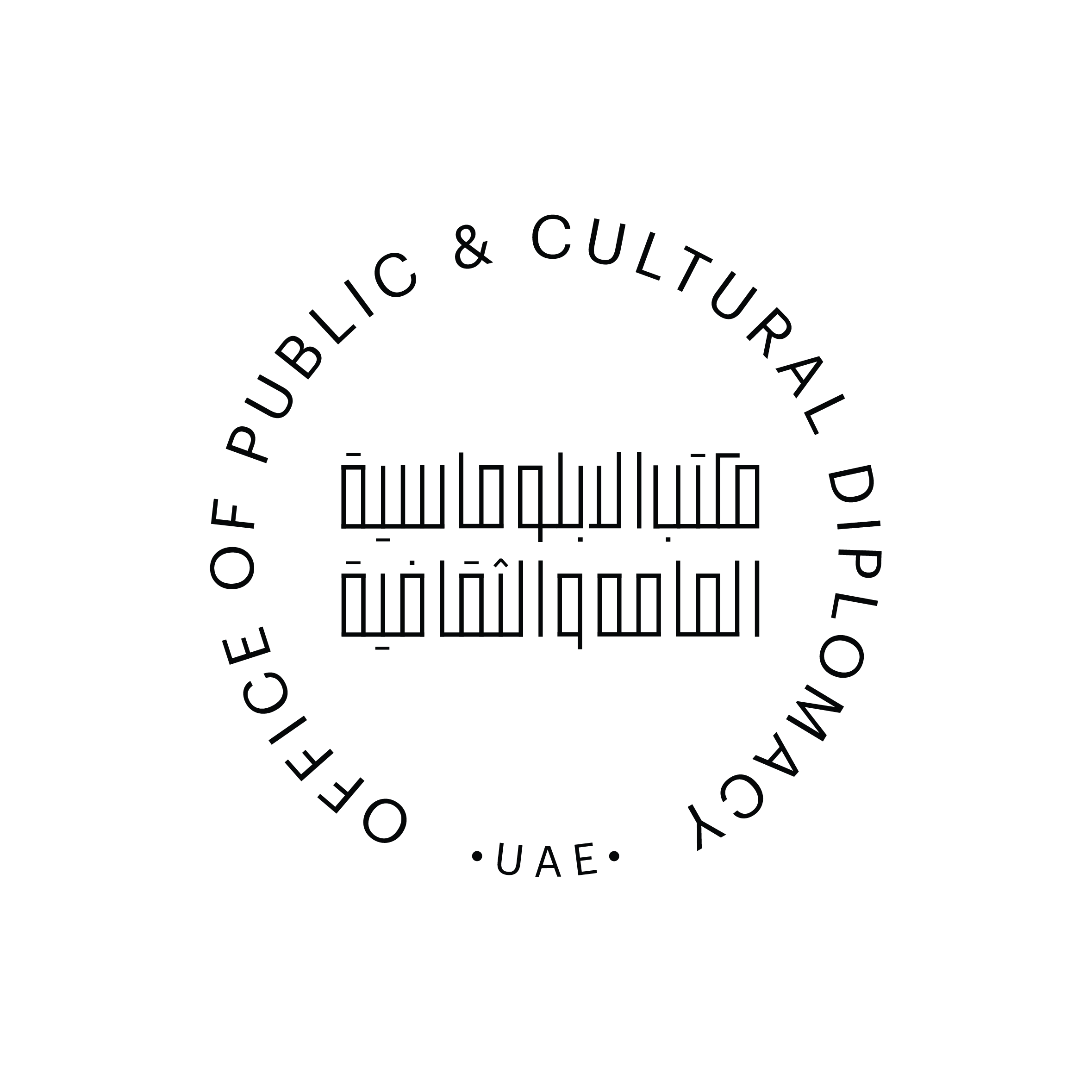 Office of Public and Culture Diplomacy image